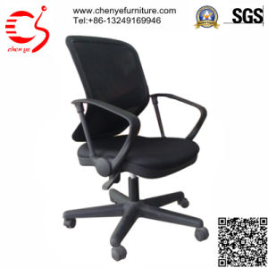 Black Mesh Office Chair with SGS Approved (CY-C5110-3TG)