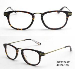 fashionable frames for glasses  use glasses