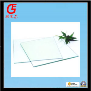Low Emission Coated Glass (Thickness: 3mm--19mm)