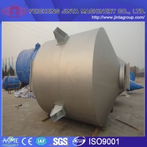 CE & Asme Approved Stainless Steel Pressure Vessel for Chemical Use pictures & photos