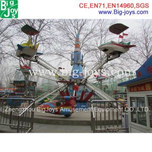 Amusement Park Self Control Plane Ride for Children and Parents pictures & photos