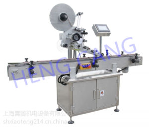 Automatic Set of Marking Machine pictures & photos