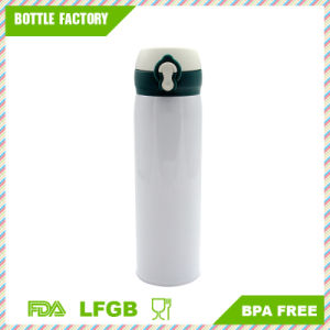 Vacuum Insulated Double Walled Stainless Steel Water Thermos pictures & photos