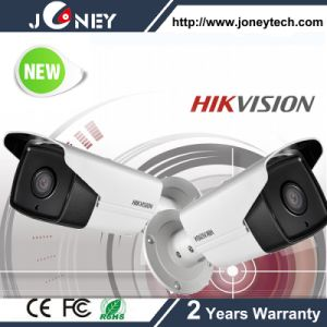 H. 265 Compression Hikvision 1080P (2MP) IP Camera with 4/6/8/12mm Lens Optional pictures & photos