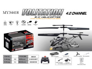 R/C 4 Channel Infrared Helicopter (MY34418)