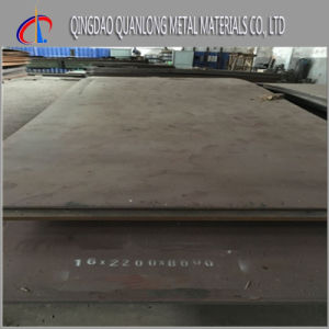 Cor-Ten Anti-Atmospheric Resistant Steel Corten Steel Plate pictures & photos