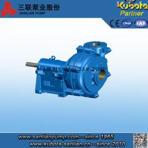 Ahk (r) Series Horizontal (Rubber Lined) Slurry Pump