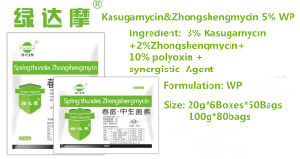 High Effect 5% Wp Compound Fungicide Kasugamycin Zhongshengmycin Polyoxin Synergistic Agent pictures & photos