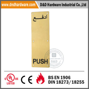Square Type Sign Plate for Doors with CE pictures & photos
