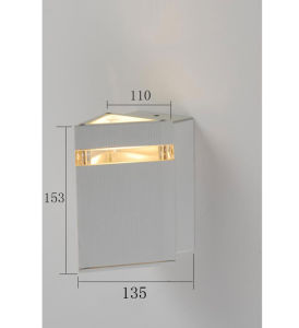 Aluminum Waterproof Outdoor Wall Light (KA-G79/1) pictures & photos