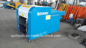 Air Bag Leftover Material Shearing Grinder pictures & photos