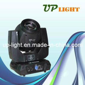 330W 15r Beam Light (UP-B330M) pictures & photos