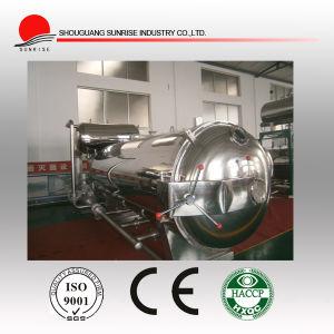 LG1200X3000 Spraying Abalone Sterilizer