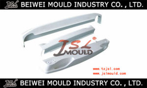 High Polishing Brand Refrigerator Parts Mould pictures & photos