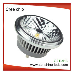 12W Dimmable AR111 COB LED Spotlight (SU-AR111-12-G53-CWW/CW) pictures & photos
