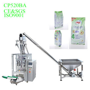 Automatic Powder Packaging Machine (CP520BA)