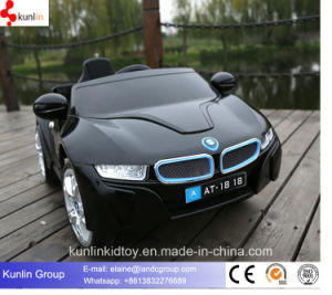 Top Quality Baby Car Electric 12V / Hot Sale Cheap Electric Car Single / Mini Electric Car Kids Children for Sale pictures & photos