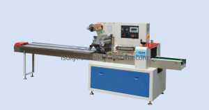 Bread Packing Machine of Rotary Pillow Type
