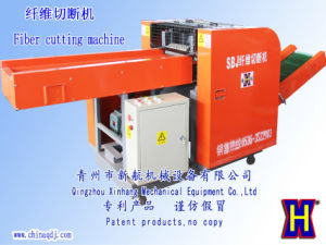 Cutter for Rags Cloth Cutting Machine pictures & photos