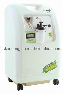 5L Oxygen Concentrator (KS-5)