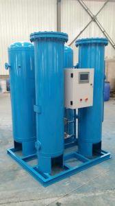 Food Industry Psa Nitrogen Generator Nitrogen Gas Generator