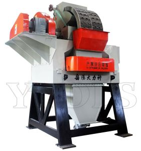 Double Vertical Ring and Pulsating Electromagnetic Separator for Metal Beneficiation (DLS)