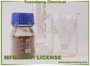 Calcium Lignosulphonate (CF-5) -Basf Lignosulphonate pictures & photos