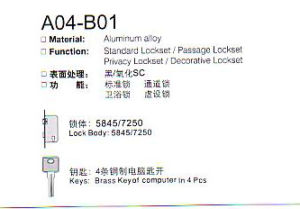 A04-B01 Aluminium Alloy Door Lock Series pictures & photos