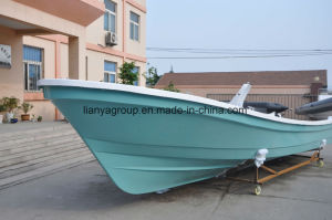 Liya 25feet Center Console Boat for Fishing Panga Model Fishing Boat with T-Top pictures & photos