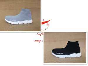 Factory Low MOQ High Cut Fly Knit Sport Running Shoes Footwear pictures & photos