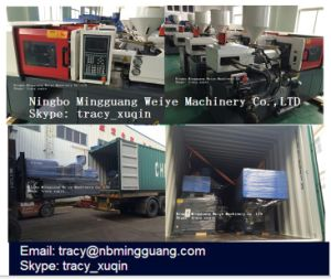 120 Ton Injection Molding Machine with Cheap Price and Good Quality pictures & photos