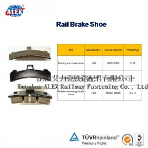Railway High Phosphorus Composite Train Brake Shoe pictures & photos