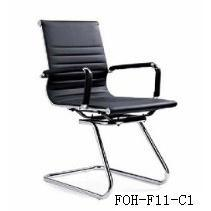 High Grade PU Leather Office Visitor Chairs Foh-F11-C1 pictures & photos