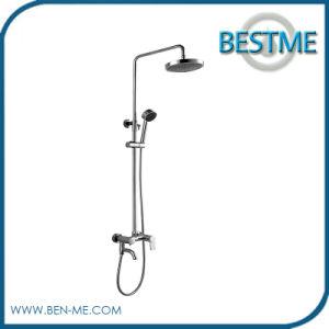 Best Selling Chrome Rain Shower Set (BM-60107B) pictures & photos