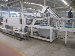 High Speed Automatic Shrink Wrapping Machine pictures & photos