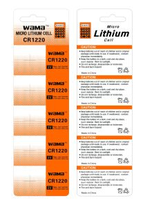 Factory Price High Quality Battery Cr1220 pictures & photos