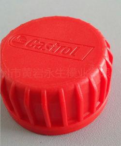 Diameter 42mm Plastic Injection Engine Oil Bottle Cap Mold pictures & photos