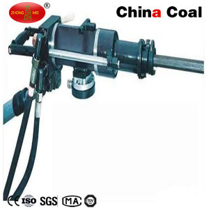 China Coal Bh26 Portable Hand Held Hydraulic Rock Drill Breaker pictures & photos