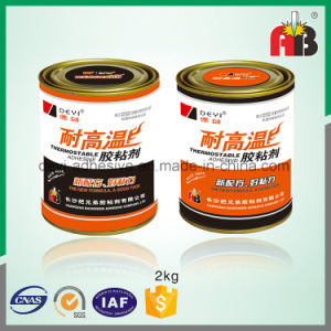 2kg High Temperature Epoxy Resin Adhesive pictures & photos