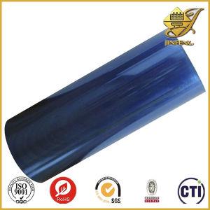 Yangzhou Pharmaceutical PVC Rigid Sheet pictures & photos