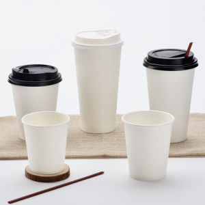 Double Wall Paper Coffee Cup 8oz pictures & photos
