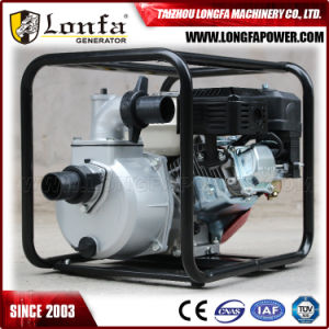8HP 2 Inch High Pressure Honda Petrol Water Pump pictures & photos