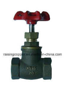 Bronze Stop Valve with Wheel Handle pictures & photos