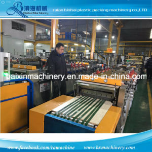 Laminated Film Three Side Seal Bag Making Machine pictures & photos