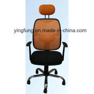 Colorful High Back Office Furniture Mesh Computer Chair (A52) pictures & photos