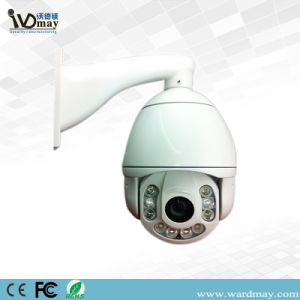 Outdoor 2MP Night Vision CCTV Video 18X Zoom IP Camera pictures & photos