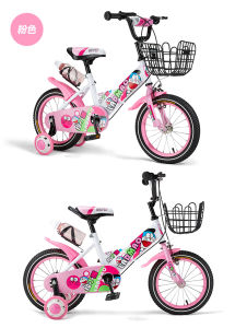 Child Bike and Child Bicycle, Child Bike with Bottle, Girl Kids Bicycle LC-Bike-074 pictures & photos