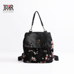 Al8873. Leather Backpack Ladies′ Handbag Designer Handbags Fashion Handbag Leather Handbags Women Bag