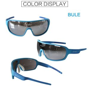 Cycling Photochromic Glasses Outdoor Sports Protective Glasses pictures & photos