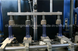 Hot Selling Drink Bottle Blow Molding Machine (BY-A4) pictures & photos